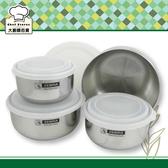ZEBRA斑馬牌不銹鋼調理鍋調理碗4入湯鍋保鮮盒可完全收納易收藏-大廚師百貨