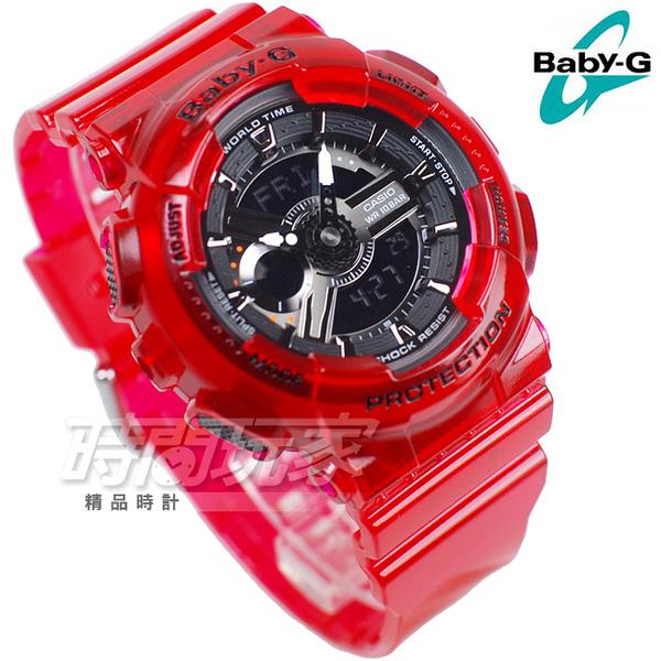 Baby-G BA-110CR-4A CASIO卡西歐 CORAL REEF COLOR 生態保育 電子錶 透明紅色 女錶 BA-110CR-4ADR