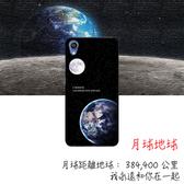 [ZA550KL 軟殼] ASUS ZenFone Live(L1) L2 za550kl X00RD 手機殼 外殼 保護套 地球月球