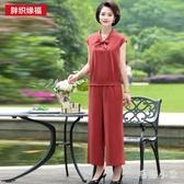 媽媽裝套裝夏裝時尚2020新款中老年女裝洋氣大碼兩件套中年女短袖T恤 LR20259『毛菇小象』
