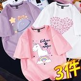女童短袖t恤童裝純棉女大童兒童潮洋氣打底衫上衣半袖女寶寶夏裝 幸福第一站
