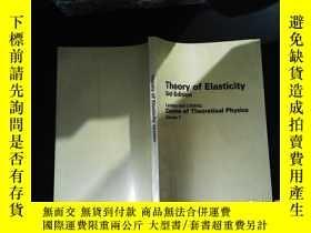 二手書博民逛書店theory罕見of elasticity【書側輕微水印】Y167411