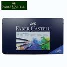 Faber-Castell輝柏 ART-GRIP創意工坊水彩色鉛筆-藍色精緻鐵盒裝60色組114260
