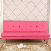簡易沙髪床單人可折疊客廳1.5米兩用皮藝懶人三人1.8米小戶型沙髪.YYS 道禾生活館