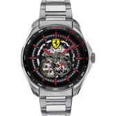 Scuderia Ferrari 法拉利 鏤空機械錶-44mm FA0830689