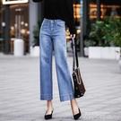 墜感闊腿褲直筒牛仔褲女2020夏薄款新品韓版寬鬆九分寬腿cec褲子 依凡卡時尚