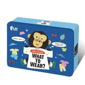 【小康軒多元學習教具】Play Again-動物變裝秀 What to Wear? 6900000114