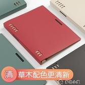 記事本日本kokuyo國譽一米新純活頁本八孔D型活頁本子分科索引筆記本記事本不 快速出貨