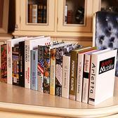 假書仿真書裝飾品書櫃書架客廳咖啡廳網咖擺件現代簡約道具書擺設 歐韓時代