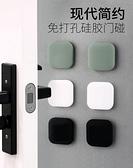 免打孔門吸硅膠門碰門擋器防撞墊門阻衛生間把手門頂緩沖家用新款 青木鋪子