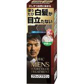 日本DHC MEN植物性男士白髮護理染髮劑(黑褐色) 160g