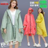 雨衣 防暴雨雨衣斗篷女成人徒步背包大號電瓶車雨披單人男女騎行防潑水
