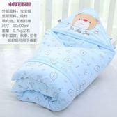 包巾可脫膽嬰兒抱被新生兒包被初生寶寶用品加厚保暖【極簡生活館】