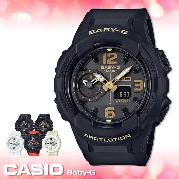 CASIO 卡西歐 手錶專賣店 BABY-G BGA-230-1B DR女錶 雙顯錶 橡膠錶帶 耐衝擊構造