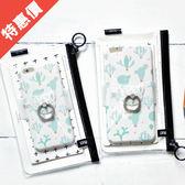 (現貨)iphone6/7 仙人掌 水彩 淡雅 文青 文藝 軟殼 手機殼 手機套【娜娜香水美妝】
