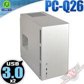 [ PC PARTY ] 聯力 Lian-Li PC-Q26A  Mini-ITX  銀色