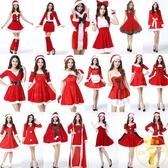 圣誕節服裝女生兔女郎成人cos舞會可愛圣誕演出服裝【雲木雜貨】