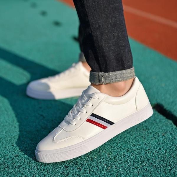 男士板鞋 運動休閒鞋 透氣韓版潮流小白鞋 平底白色潮男鞋  快速出貨