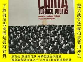 二手書博民逛書店Get罕見to Know China Through Photos 中文原版-《攝影,感受中國》(通過照片了解中國