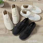 休閒鞋中國風男鞋夏季透氣帆布鞋老北京布鞋韓版百搭草編漁夫鞋亞麻鞋男