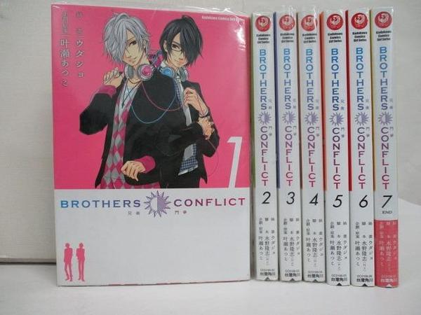 【書寶二手書T1/一般小說_AXF】Brothers Conflict_全7集合售
