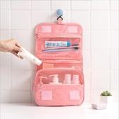【伊人閣】旅行洗漱包女收納袋梳洗包防水化妝包