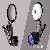 手機鏡頭拍照相機通用單反外置攝像頭雙廣角微距魚眼高清三合一通用補光燈 qz2156【野之旅】