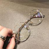 新春狂歡 眼鏡框女正韓潮金屬復古圓臉平光鏡光學