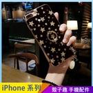 閃粉星星 iPhone SE2 XS i...