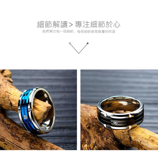 Z.MO鈦鋼屋 白鋼戒指 中性戒指 雙色戒指 型男潮流 不生鏽 男友禮物 情人禮物 單個價【BKS666】