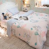 啾啾掰掰 Q2雙人加大床包雙人被套四件組 100%復古純棉 台灣製造 棉床本舖