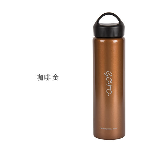 【冰火隨行杯700ml】四色可選 18-8不鏽鋼 隨手杯 保溫杯 真空杯 保冷瓶 保溫瓶 K3110 [百貨通]