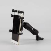 K6摩托車手機導航支架防震踏板車機車支架GPS導航防盜支架通用