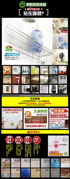 家而適不鏽鋼盥洗用具壁掛架0605