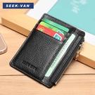 超薄卡包 男士迷你拉鏈小零錢包 簡約信用卡夾駕駛證卡片包潮  快速出貨