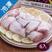 台灣黃金放山雞切塊(800G±5%/盒)X6【愛買冷凍】