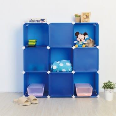 【ikloo】9格9門收納櫃/組合櫃(運動藍)