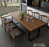 北歐風復古鐵藝實木餐桌家用咖啡店長方形美式飯店loft餐桌椅組合igo 依凡卡時尚