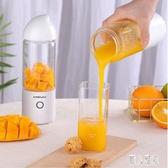 220V便攜式榨汁杯家用水果小型迷你學生電動炸果汁機榨汁機CC2587『麗人雅苑』