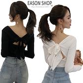 EASON SHOP(GQ0295)韓版港味V領露鎖骨小心機後背蝴蝶結繫帶性感美背長袖T恤女上衣服彈力貼身內搭衫