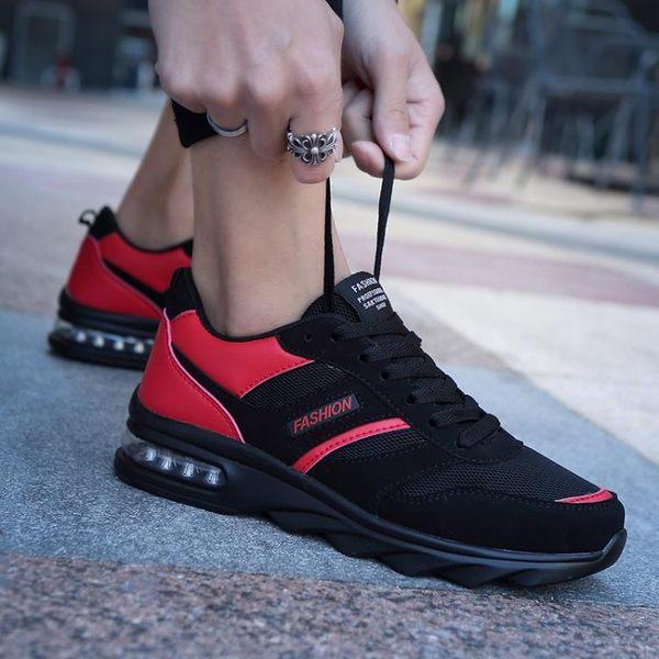 內增高鞋  新款韓版帆布鞋百搭休閒板鞋內增高男鞋6cm運動潮鞋子