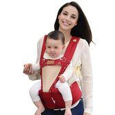 兒童揹帶前抱式寶寶腰凳單四季通用多功能抱娃 伊蒂斯女裝