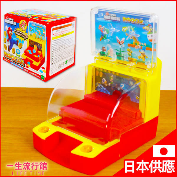 《日貨》超級瑪莉 瑪莉歐 Super Mario 推幣機 兒童 玩具 任天堂 生日聖誕禮物 D62097