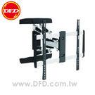 AW-L90 雙支臂壁掛式液晶電視架 適用37~70吋電視 承重50公斤