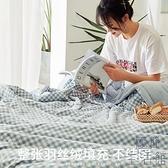 全棉水洗棉夏被空調被夏涼被純棉薄被子【極簡生活】