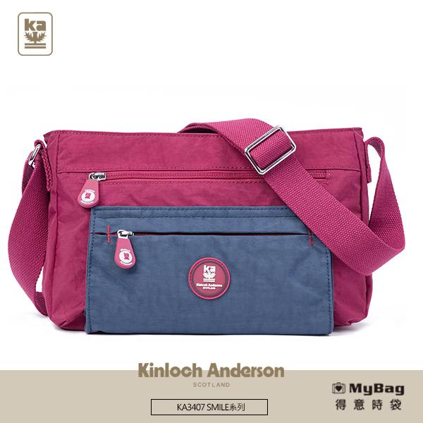 Kinloch Anderson 金安德森 側背包 SMILE 拉鍊方形 斜跨包 KA340713 得意時袋