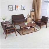 單張 三人座客廳雙人小戶型沙發簡易新中歐式實木懶人布藝單人沙發椅傢俱組合WY全館免運