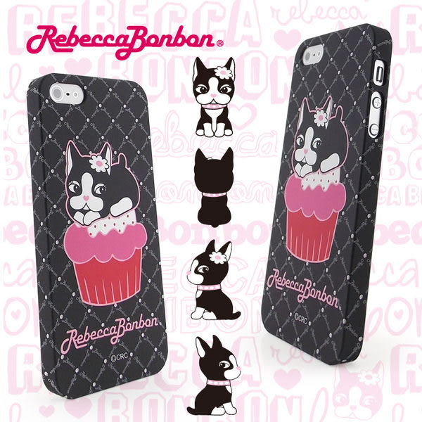 【Rebecca Bonbon】 iPhone 5 / 5S 時尚彩繪保護殼-杯子蛋糕-降價大優惠