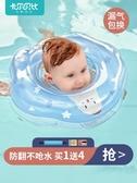 兒童游泳圈 游泳圈脖圈新生兒童頸圈兒童游泳圈0-12月防嗆項圈脖子圈小孩【快速出貨】