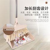 家用木地板單個軟毛加厚魔法掃帚組合刮洛麗的雜貨鋪